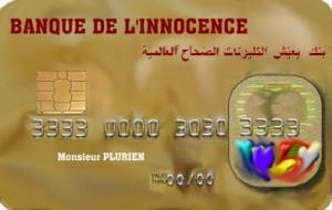 La tunisie et la banque europ enne d investissement le for Emprunter 300 000 euros
