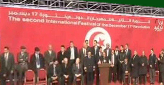Commémoration à Sidi bouzid