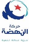 Ennahda - حركة النهضة