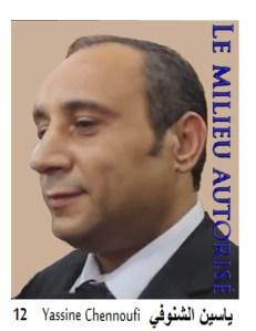 Yassine Chennoufi