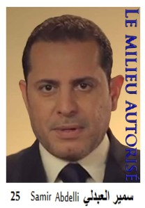 Samir Abdelli