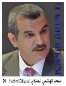 Hechmi Hamdi