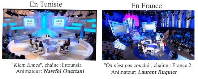 Ettounisia France 2