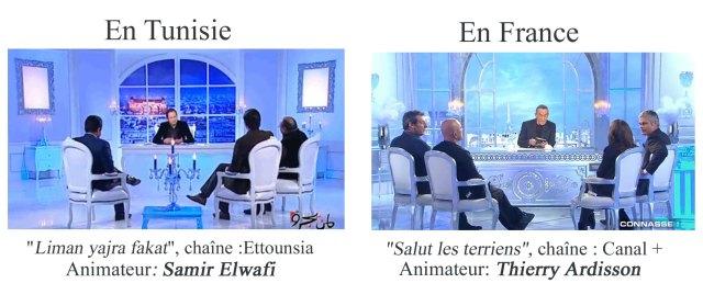 Ettounsia et Canal +