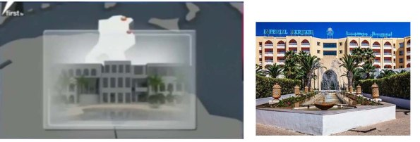 image hotel