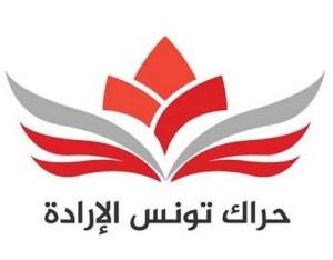 Parti Mouvement Tunisie Volonté