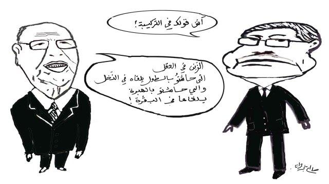 Essebsi Essid